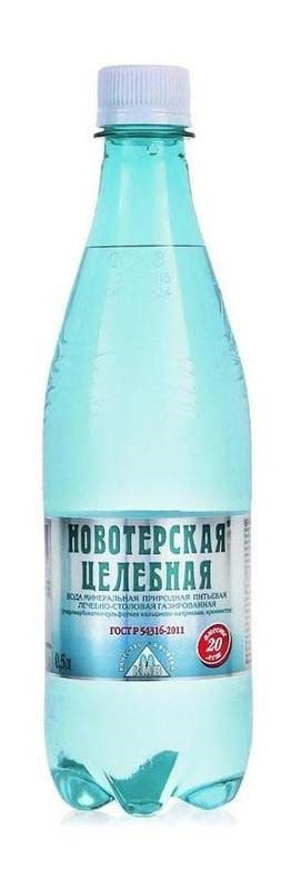 """Вода Новотерская """"Целебная"""", лечебно-столовая, газированная, 6 шт х 500 мл"""