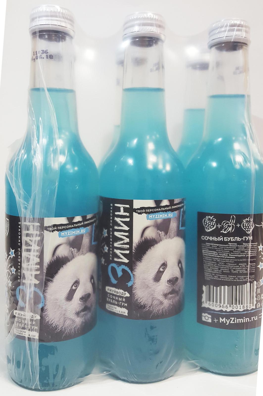 Газированный напиток Зимин Сочный Бубль-гум, 6 шт х 330 мл00163000000001Сочный Бубль-гум - производитель создал вкус, который никого не оставит равнодушным! Вкус жвачки теперь есть в жидком виде!