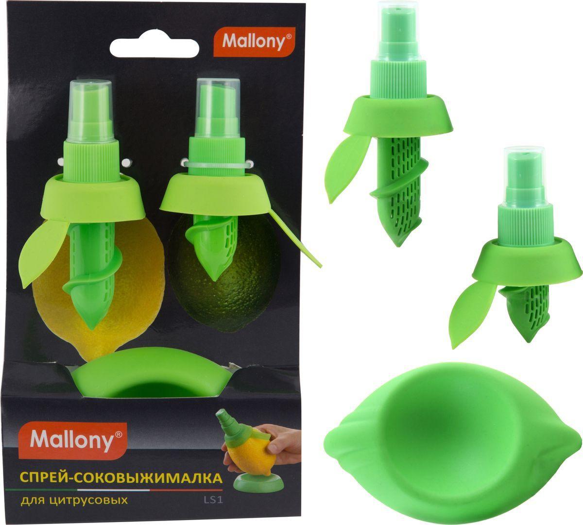 Спрей-соковыжималка Mallony LS1, 370091, 2 шт