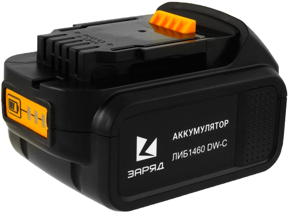 Аккумулятор Заряд ЛИБ-1460-DW-C для шуруповертов DeWalt, 6127310, черный аккумулятор заряд либ 1860 бш с для шуруповертов бош 18 0в 6 0ач li ion