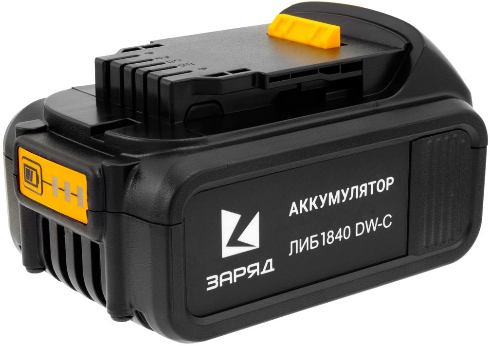 Аккумулятор Заряд ЛИБ-1840-DW-C для шуруповертов DeWalt, 6127311, черный аккумулятор заряд либ 1860 бш с для шуруповертов бош 18 0в 6 0ач li ion