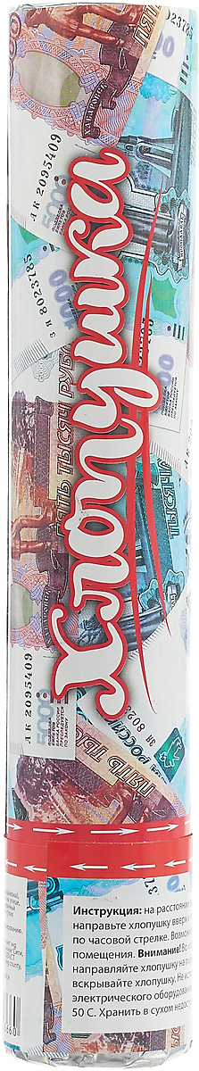 Хлопушка-конфетти Veld-Co, 43433, механическая хлопушка пневматическая веселый праздник d 5см h 28см хлопушка выстреливает конфетти и серпанти