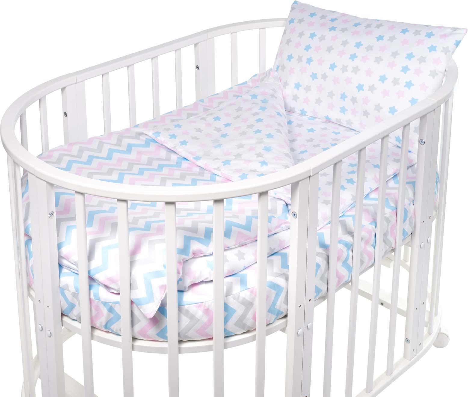 Комплект постельного белья Sweet Baby Amato, 419072, белый, 4 предмета цена