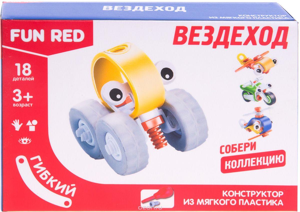 Конструктор Fun Red Вездеход, 18 деталей конструктор серии рыцари 220 деталей