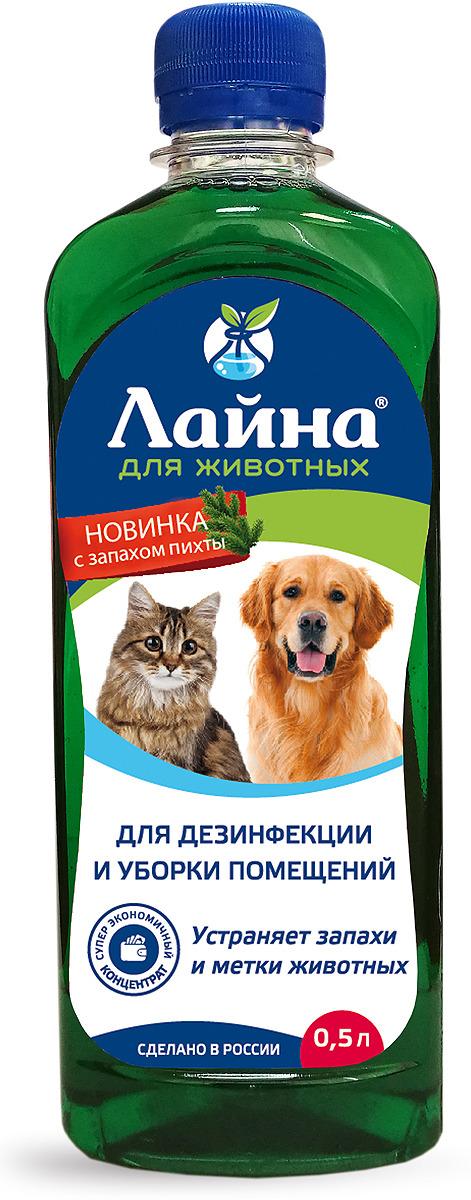 Средство для уборки за животными Лайна, 0534, дезинфицирующее, с запахом пихты, 0,5 л0534Средство для мойки и дезинфекции в местах обитания домашних животных. Устраняет неприятные запахи и метки на молекулярном уровне. Уничтожает болезнетворные бактерии и вирусы. Безопасно для животных. Не требует дополнительного смыва. Применяется для обработки поверхностей, ковров, мягкой мебели, игрушек, туалетов, переносок и пр. Экономично в применении.