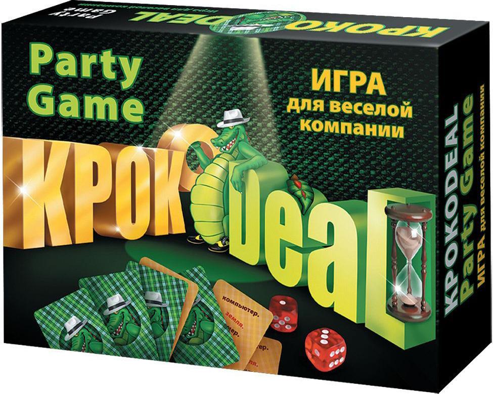 Нескучные игры Настольная игра Кроко Deal7090Настольная игра Кроко Deal - это лучший способ весело провести время. Она не имеет ограничений по возрасту - в нее охотно играют, как дети, так и взрослые. В неё можно играть где угодно: дома, в офисе, на пикнике и даже в дороге. Задача игроков - при помощи пантомимы объяснять значение слов. В коробке вы найдете 350 карточек, более 2000 заданий, песочные часы, 2 кубика, блокнот для записей. Играть можно как поодиночке, так и командами.