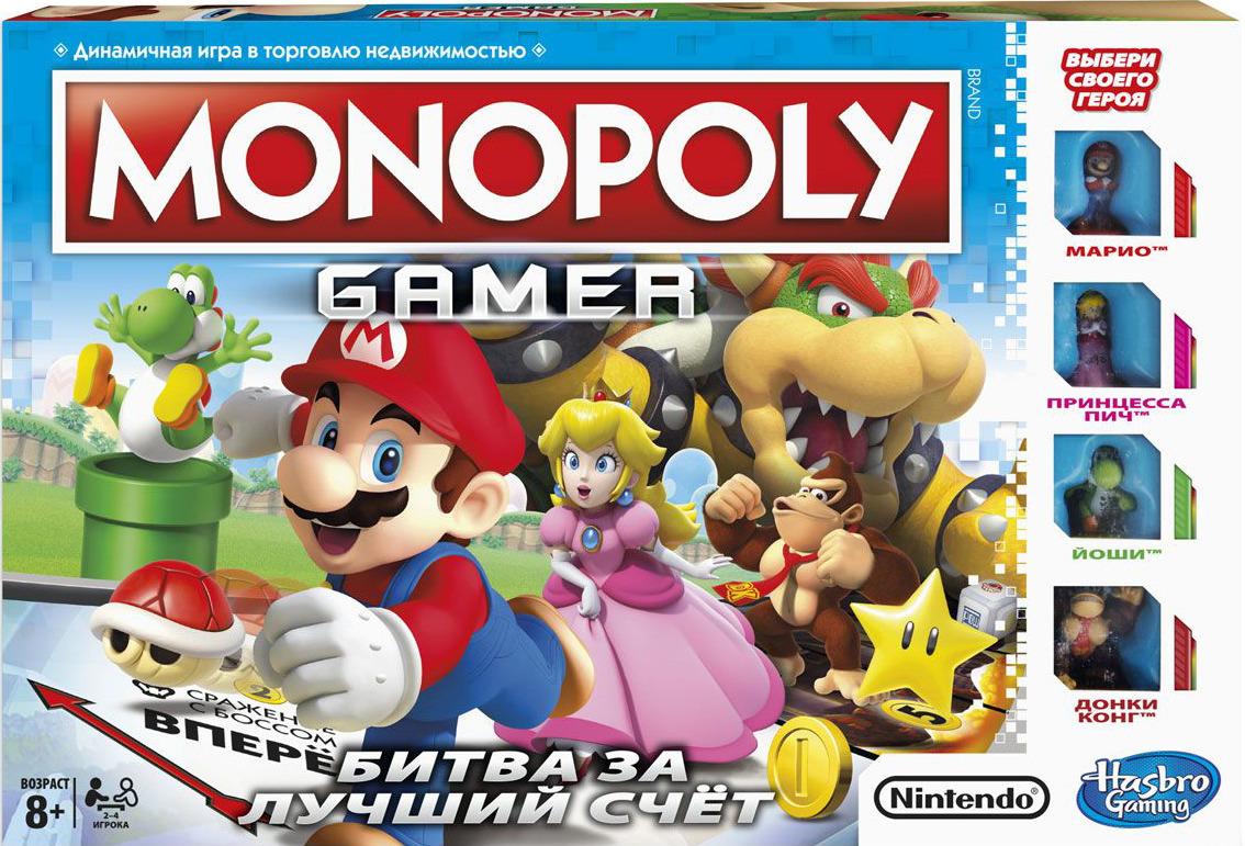 Фото - Monopoly Настольная игра Геймер hasbro monopoly e5798 игра настольная монополия пицца