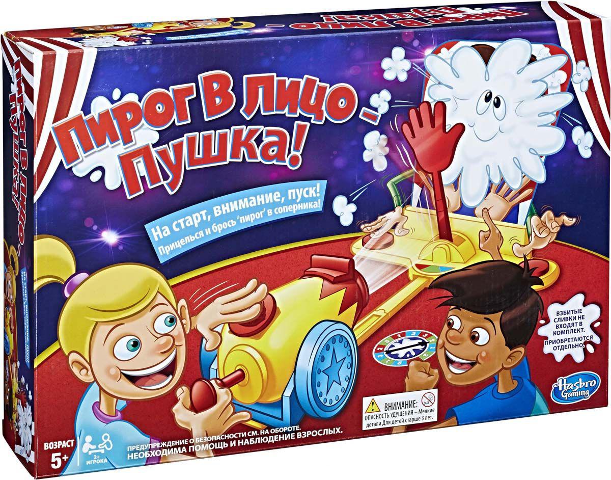 Hasbro Games Игра настольная Пирог в лицо пушка hasbro игра cluedo классическая детективная other games a5826 hasbro