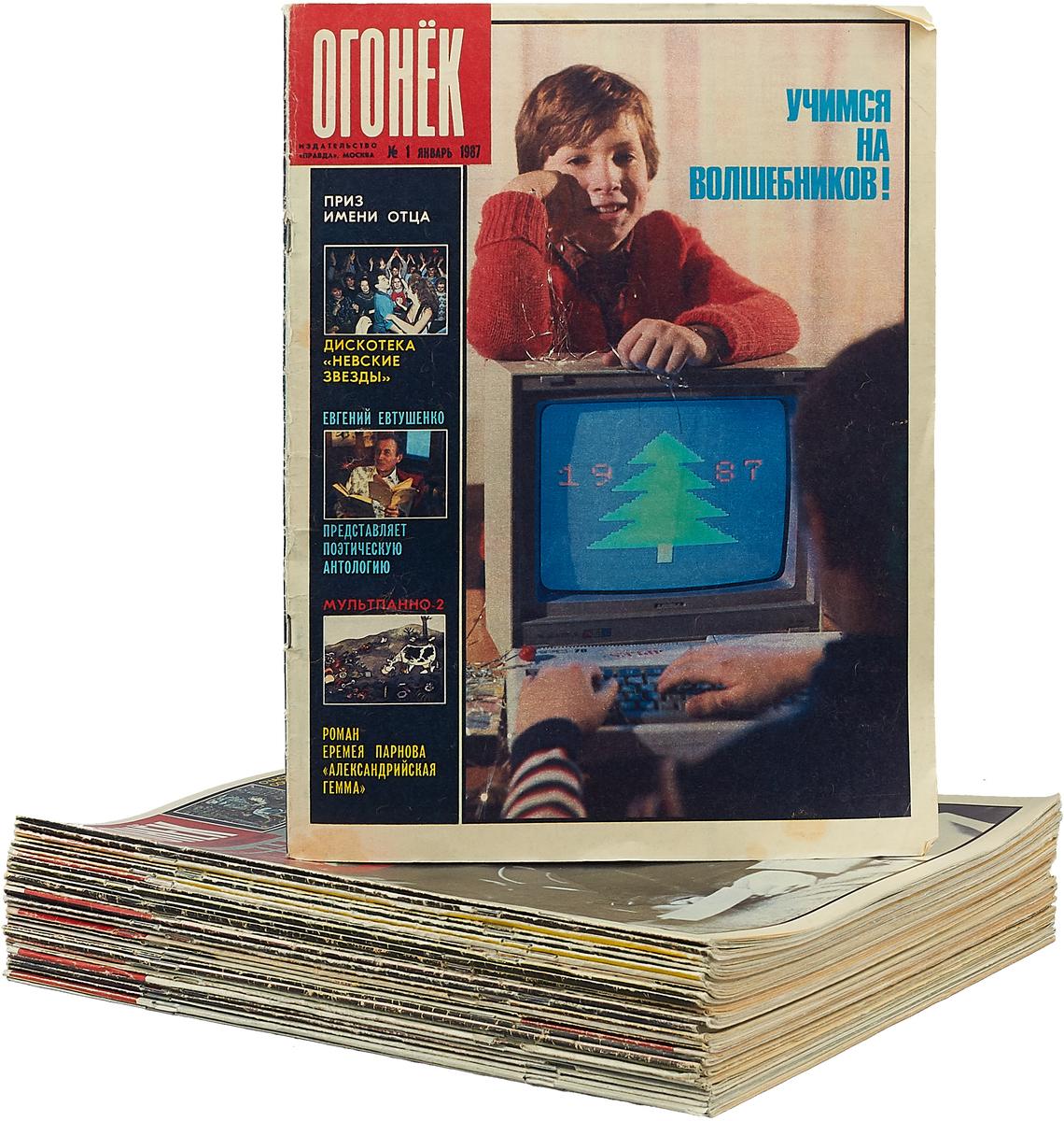 Журнал Огонек за 1987 год (комплект из 29 журналов) журнал cell