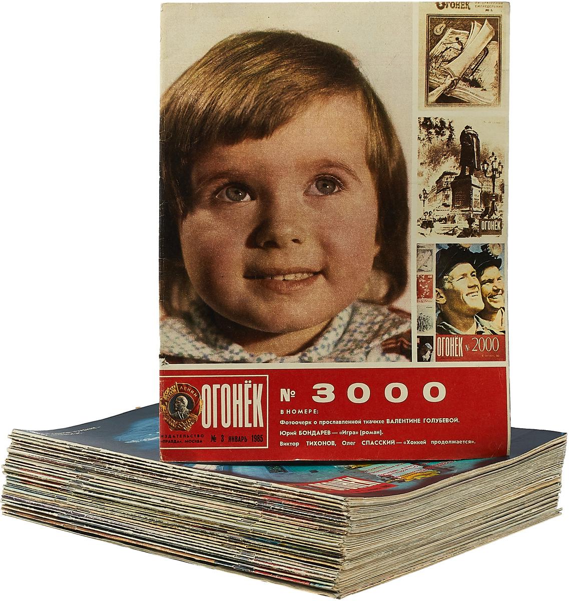 Журнал Огонек за 1985 год (комплект из 32 журналов) hilfiger est 1985