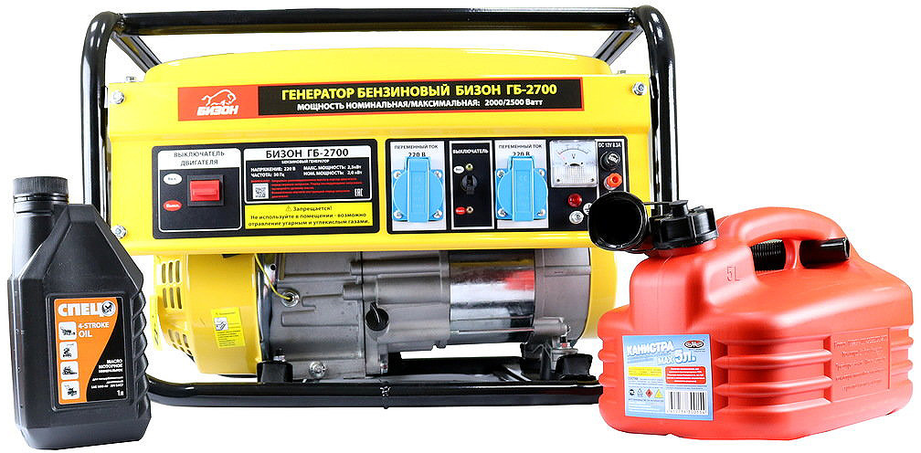 Набор Генератор бензиновый Бизон ГБ-2700 + Канистра для ГСМ Мамонт, 5 л + Масло 4-х тактное Спец, минеральное, SAE 10W-40 API SJ/CF, 1 л