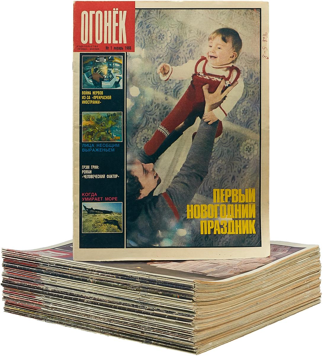 Журнал Огонек за 1988 год (комплект из 41 журнала) журнал салон