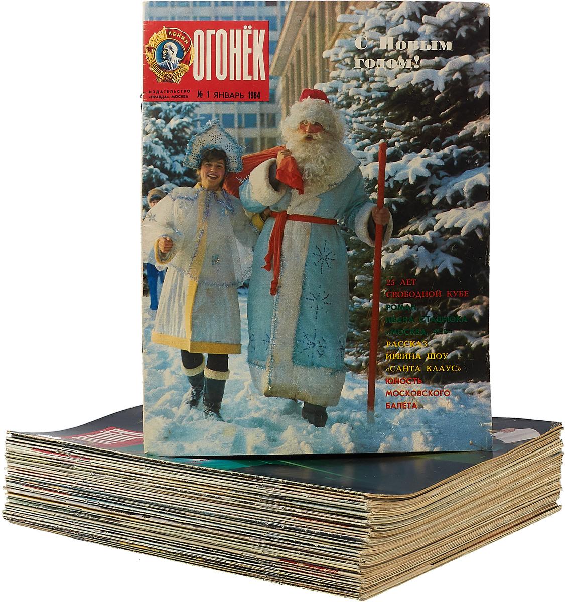 Журнал Огонек за 1984 год (комплект из 36 журналов) отсутствует журнал revolution 53 декабрь 2017
