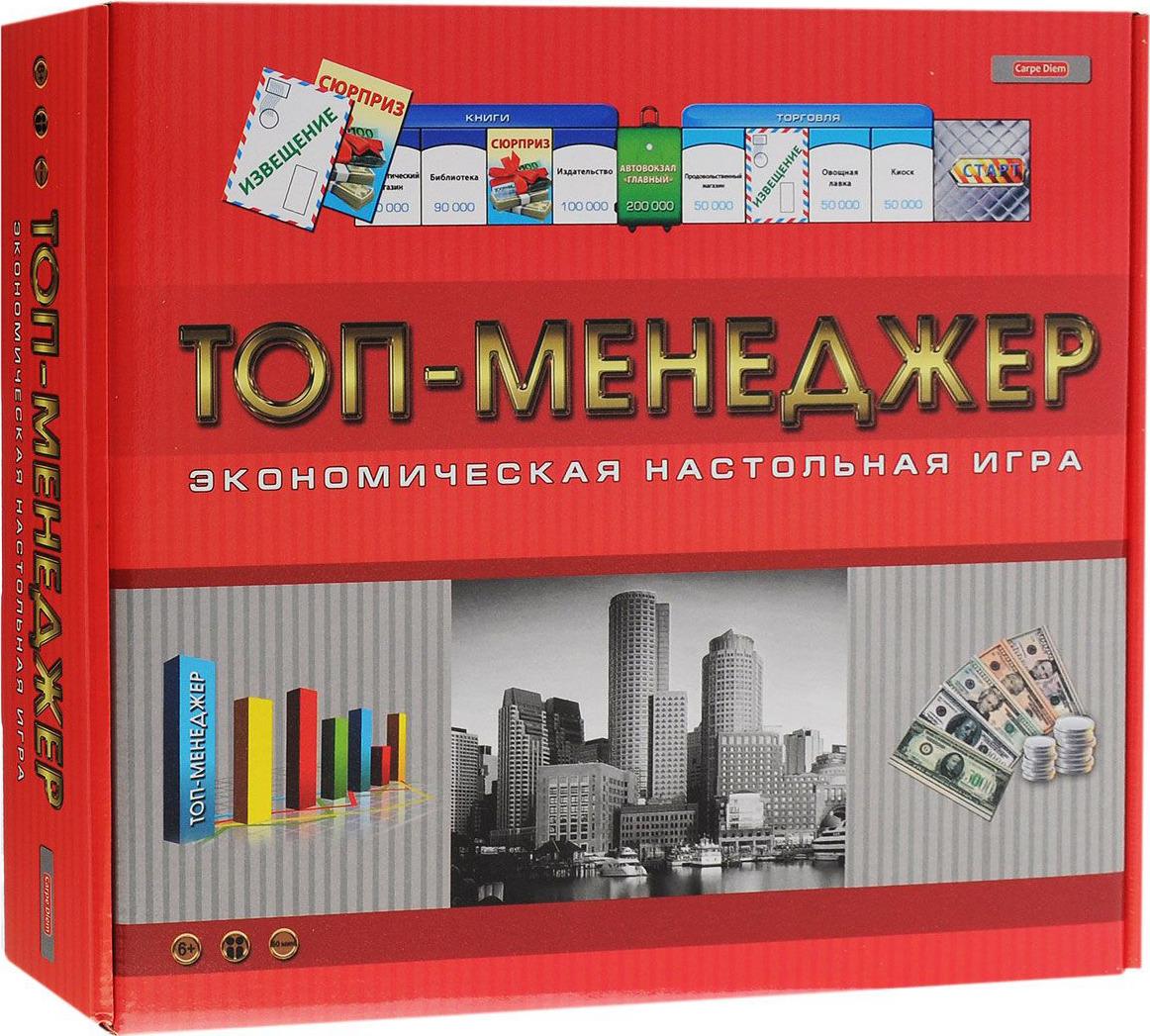 Carpe Diem Настольная игра Топ-менеджер игра настольная менеджер