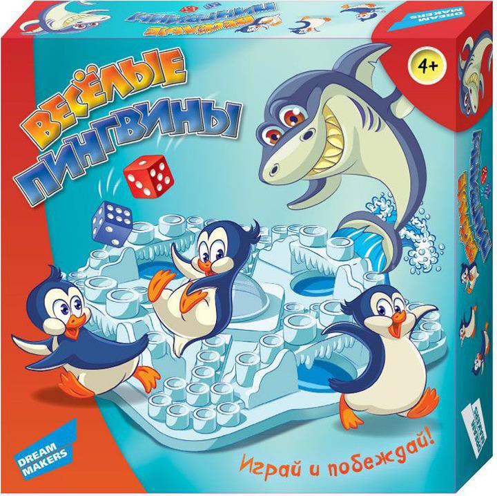 Dream Makers Настольная игра Пингвины игрушка anti petank 2 игрока ant 16