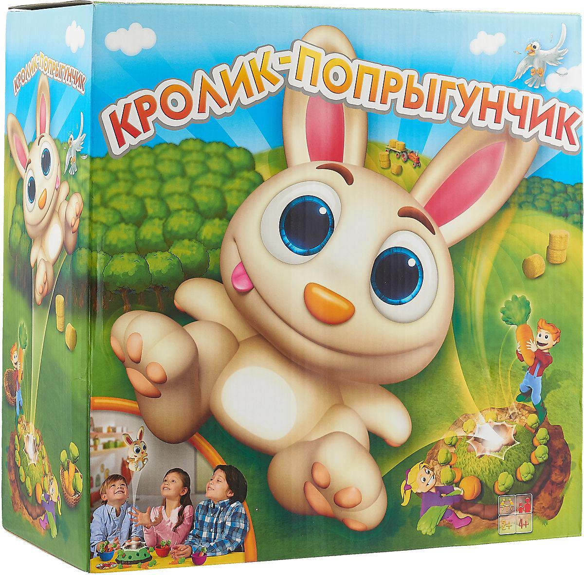 Настольная интерактивная игра Goliath Кролик-попрыгунчик развлекательные игры goliath кролик попрыгунчик