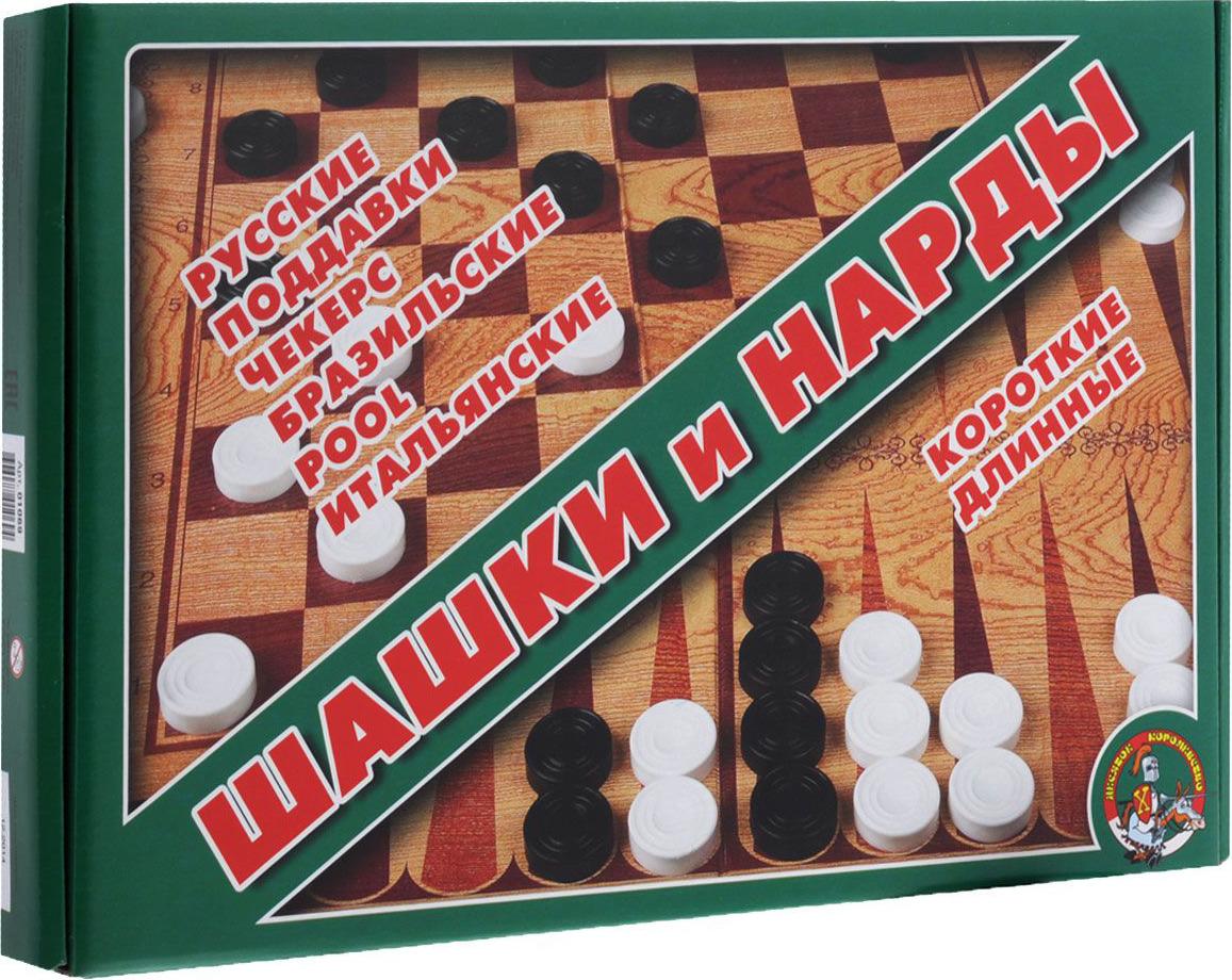 Набор настольных игр Десятое королевство, 2в1: шашки, нарды большие настольные игры шашки онлайн