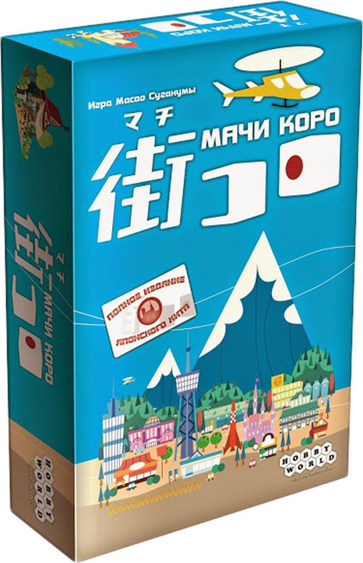 Hobby World Настольная игра Мачи Коро цена