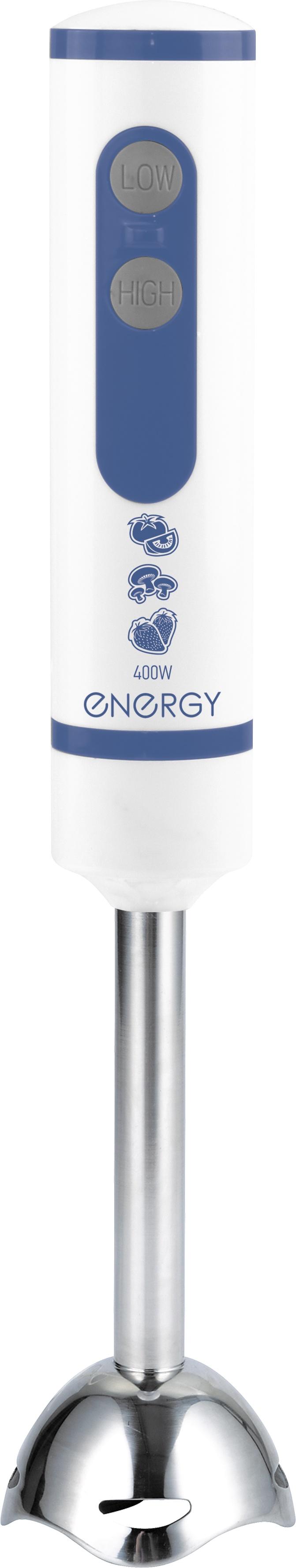 Блендер Energy EN-133 54 004649 погружной, белый блендер погружной добрыня do 2303
