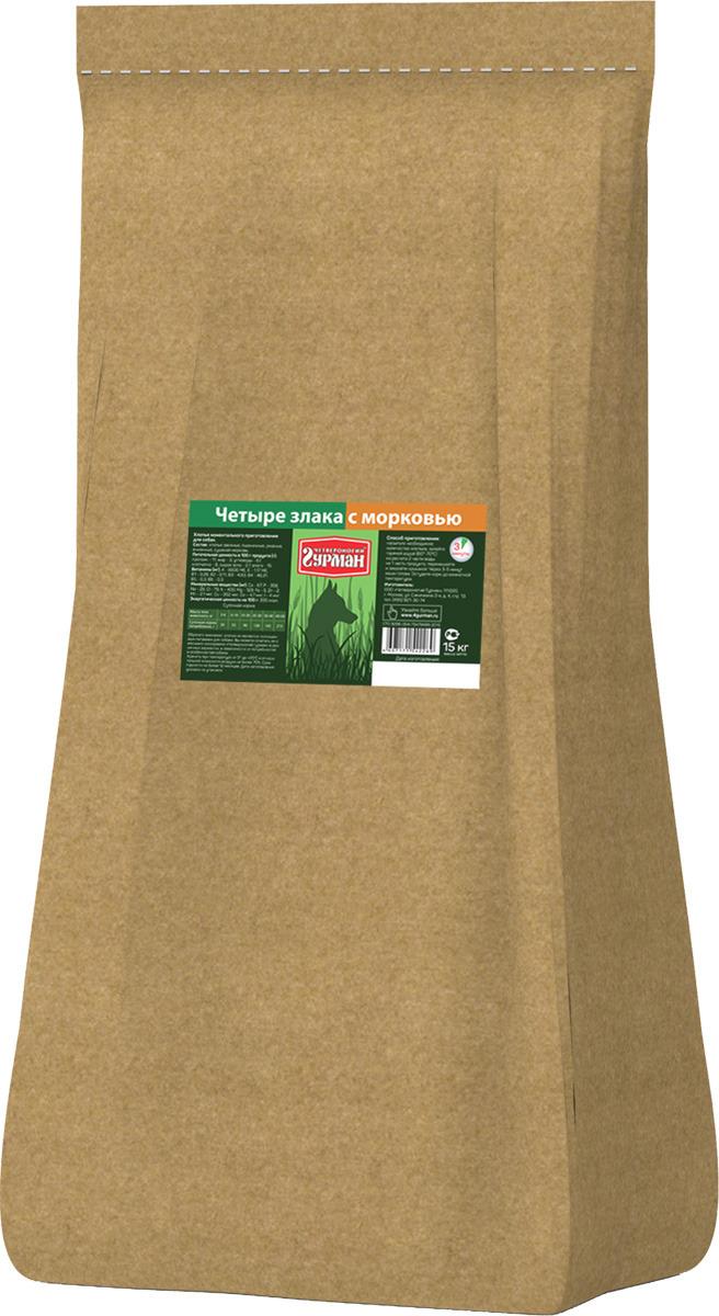Каша для собак Четвероногий Гурман 4 злака с морковью, 102115002, 15 кг