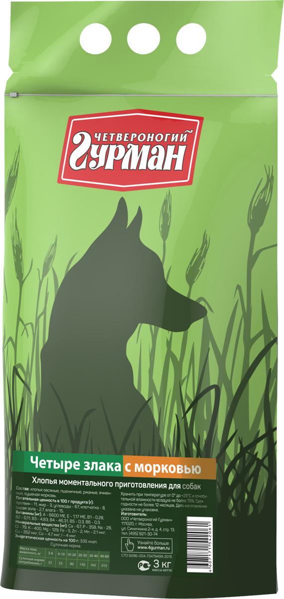 """Каша для собак Четвероногий Гурман """"4 злака с морковью"""", 102130002, 3 кг"""