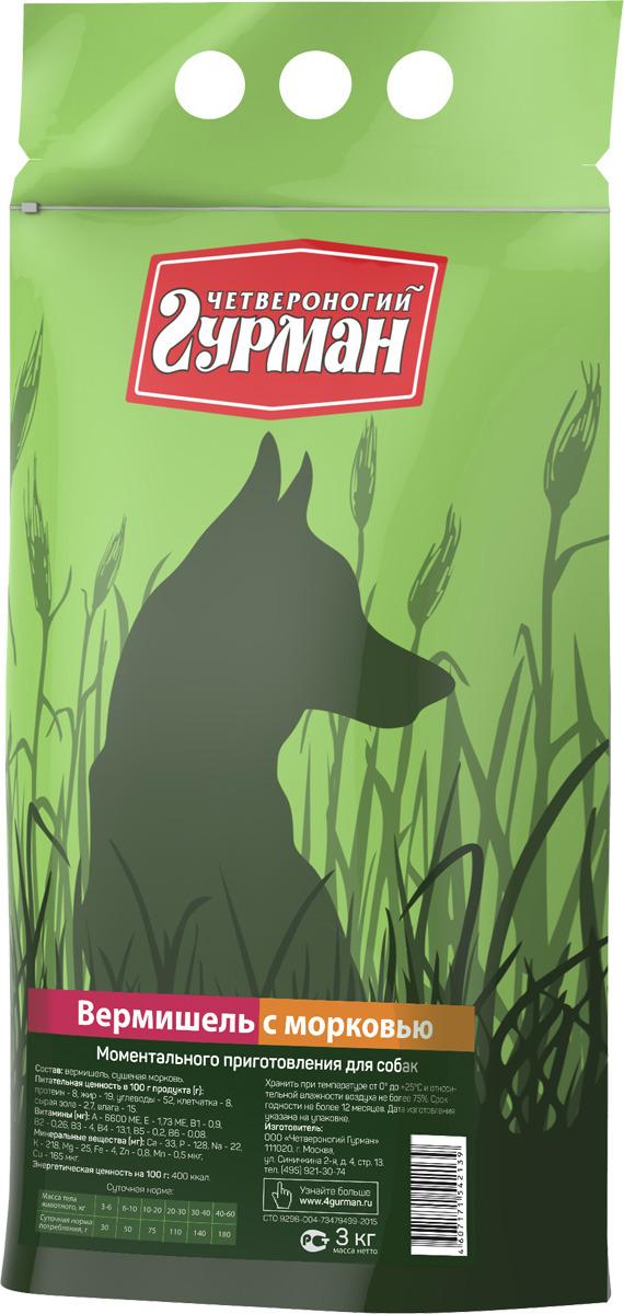 """Каша для собак Четвероногий Гурман """"Вермишель с морковью"""", 102130007, 3 кг"""