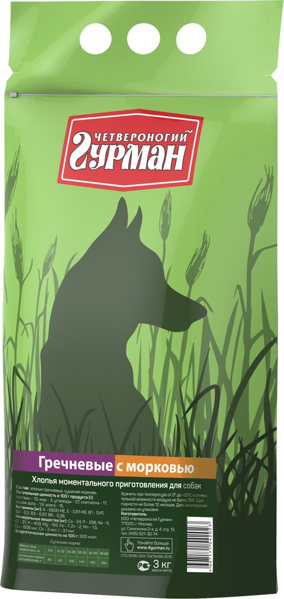 """Каша для собак Четвероногий Гурман """"Гречка с морковью"""", 102130011, 3 кг"""