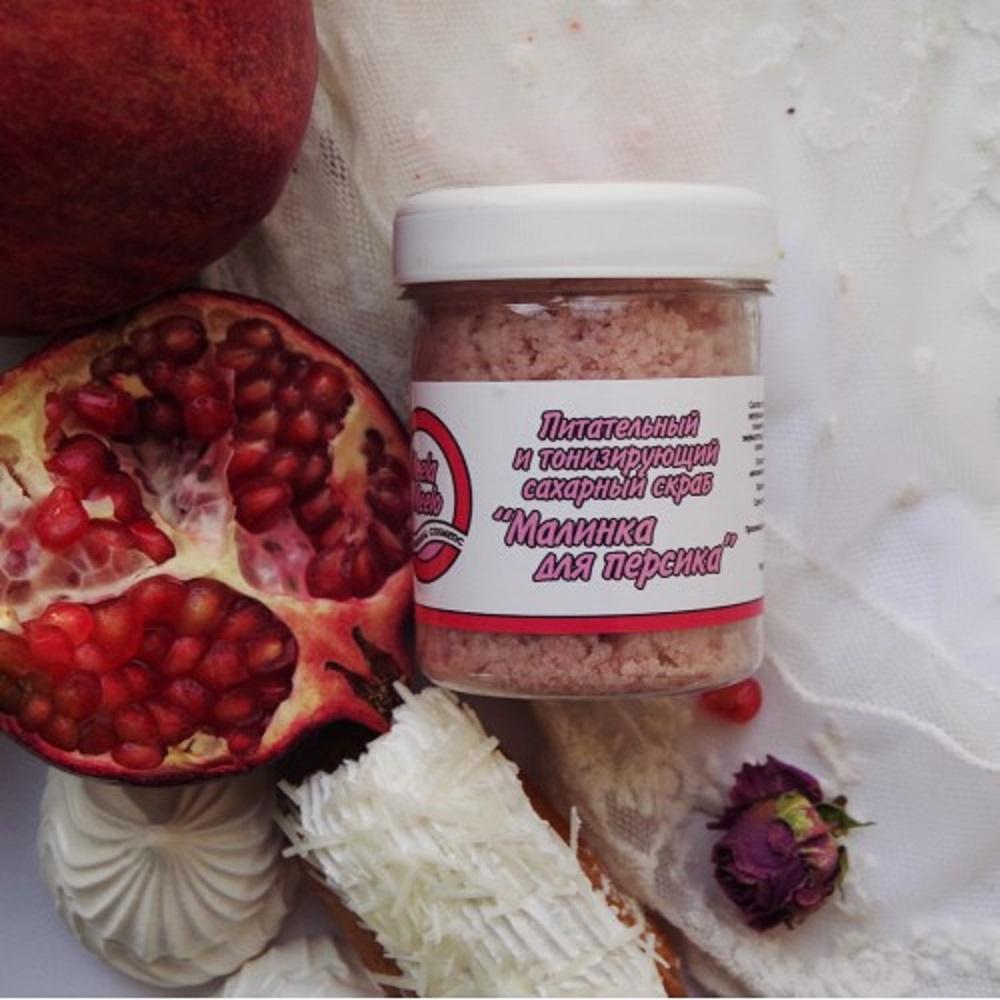 Сахарный скраб Meela Meelo Малинка для персика на основе масла ши, каритэ, 150 г сахарный скраб аравия