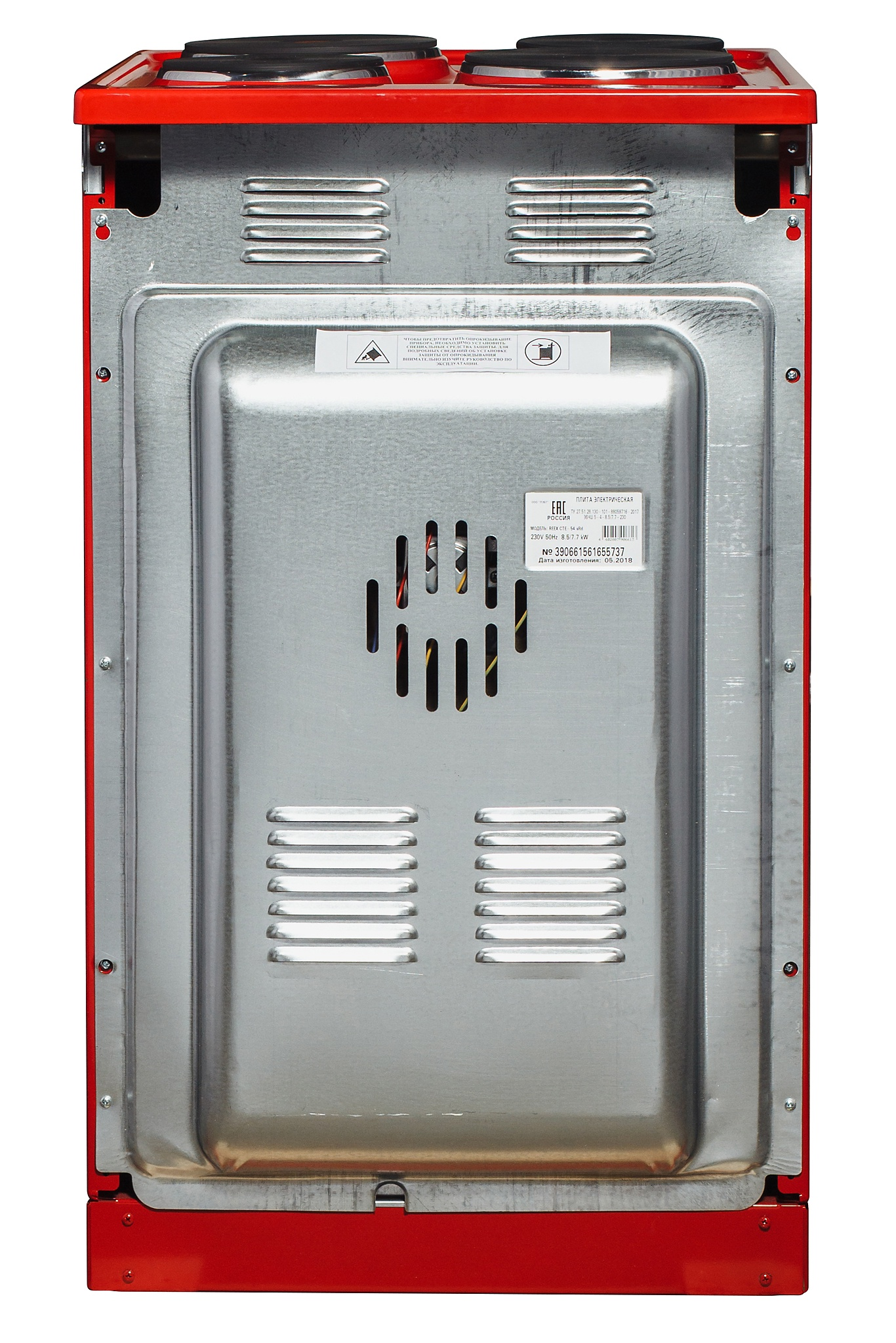 Плита электрическая Reex CTE-54 sR, TM000068091, красный Reex