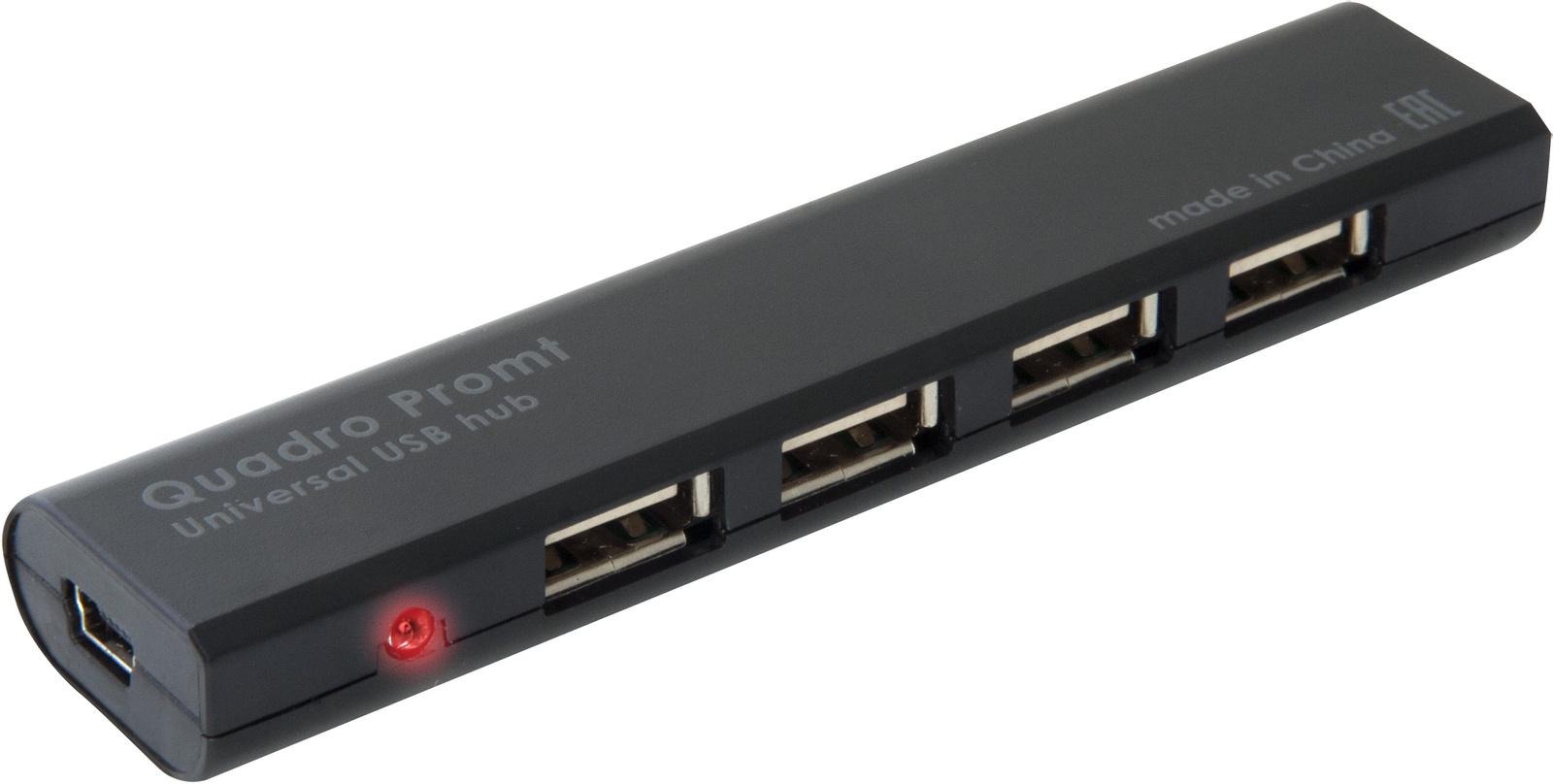 USB-разветвитель Defender Quadro Promt USB 2.0, 83200, 4 порта