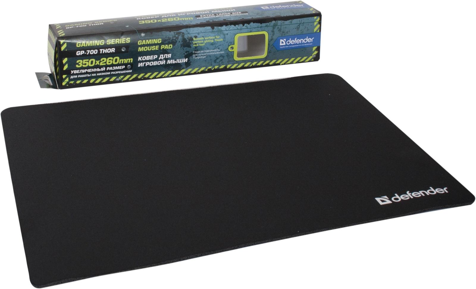 лучшая цена Игровой коврик для мыши Defender Thor GP-700, 50070, черный