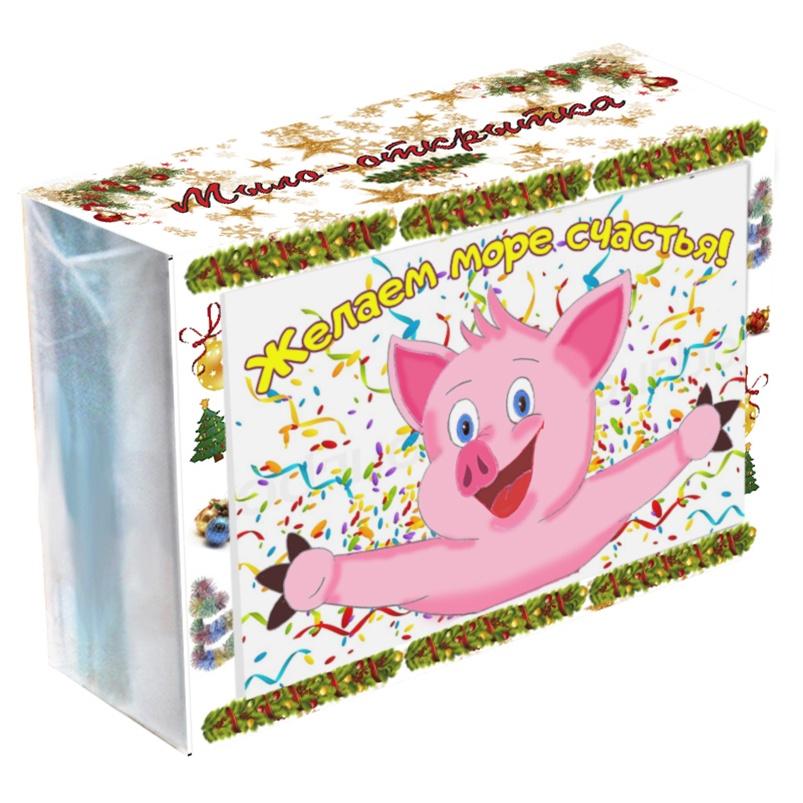 """Мыло туалетное ЭЛИБЭСТ Новогодняя мыло-открытка подарочная """"Желаем море счастья!"""""""
