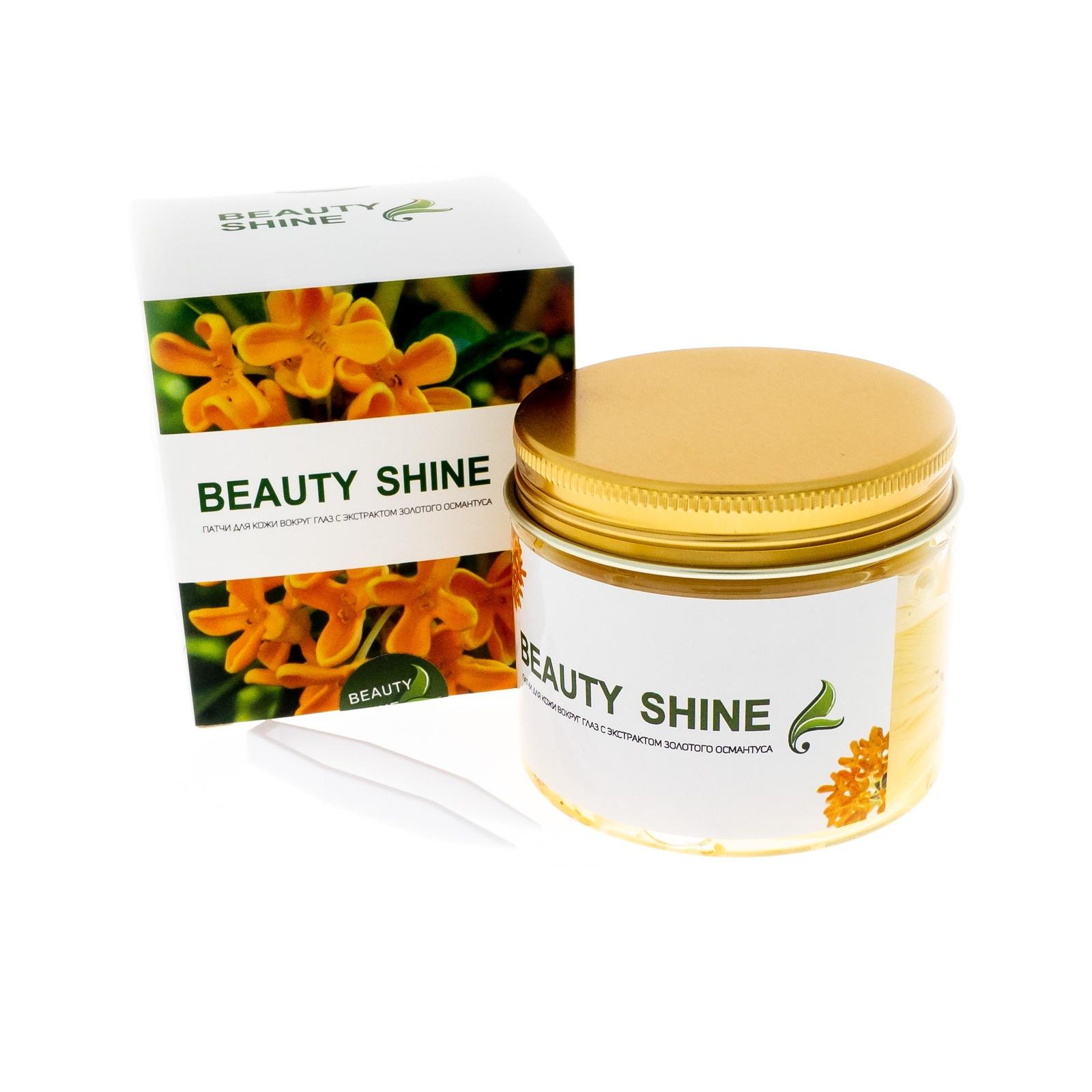 Патчи Beauty Shine для кожи вокруг глаз с экстрактом золотого османтуса, 80 шт