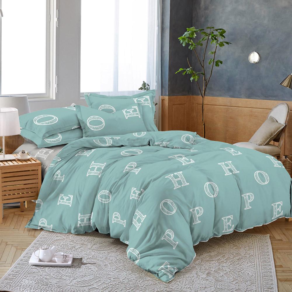 Комплект белья Seta Smillo Satin Rimas, 01483407, 2-спальный, наволочки 70x7001483407Комплект постельного белья Rimas из коллекции Smillo Satin от всемирно известного бренда Seta выполнен из качественного износостойкого сатина. Ткань обладает гладкой поверхностью, приятной к телу, и вместе с тем прочностью, обусловленной особой технологией сатинового плетения нитей.