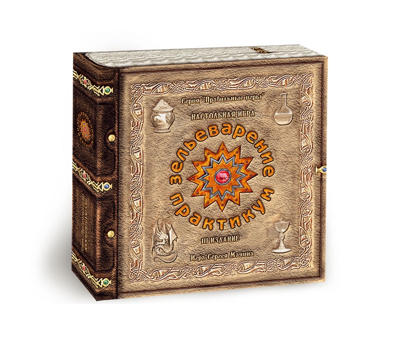 Настольная игра Правильные игры Зельеварение: Практикум, 05-01-01 цена
