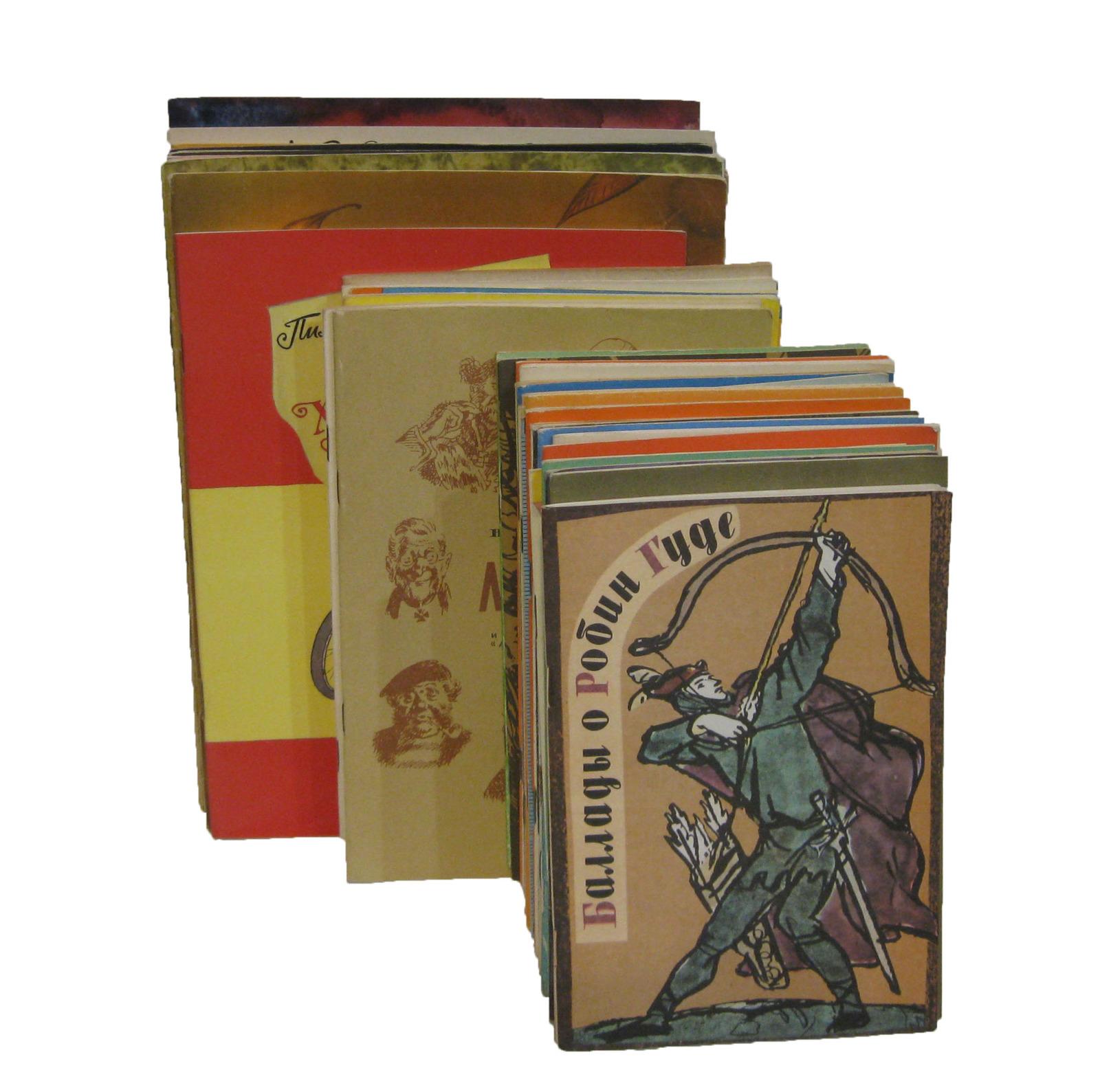 Сказки, рассказы, повести, стихи для детей дошкольного и школьного возраста (комплект из 57 книг)