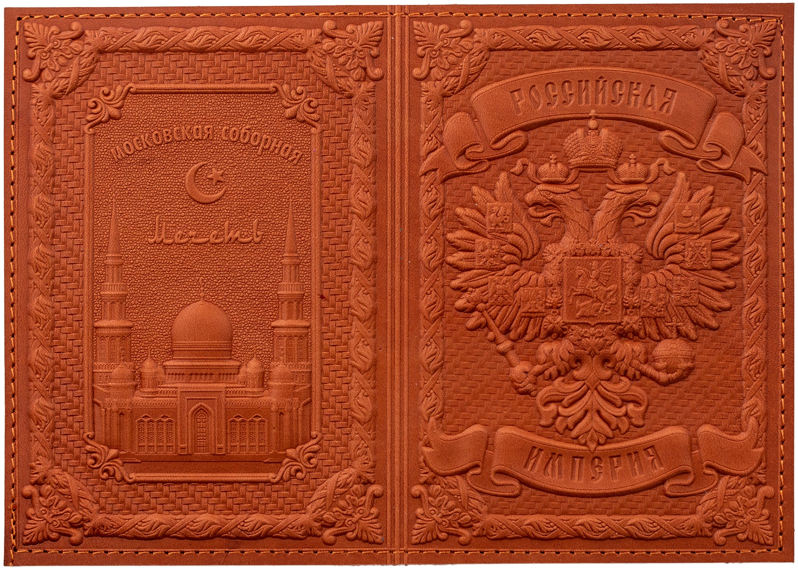Обложка для паспорта TRIWESTA