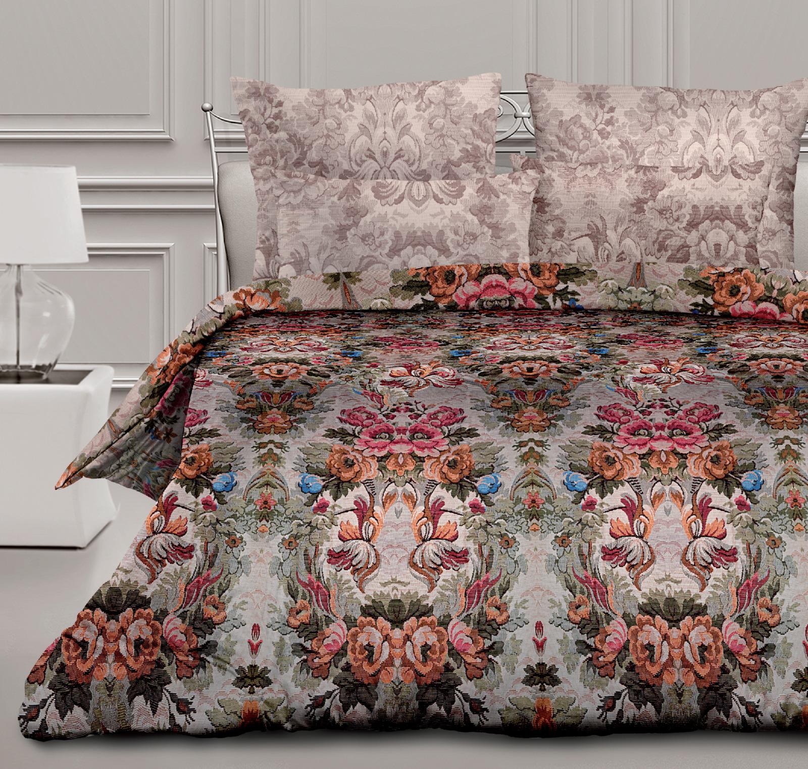 Комплект белья Унисон Мон Плезир, 490539, 1,5 спальный, наволочки 70х70 цена