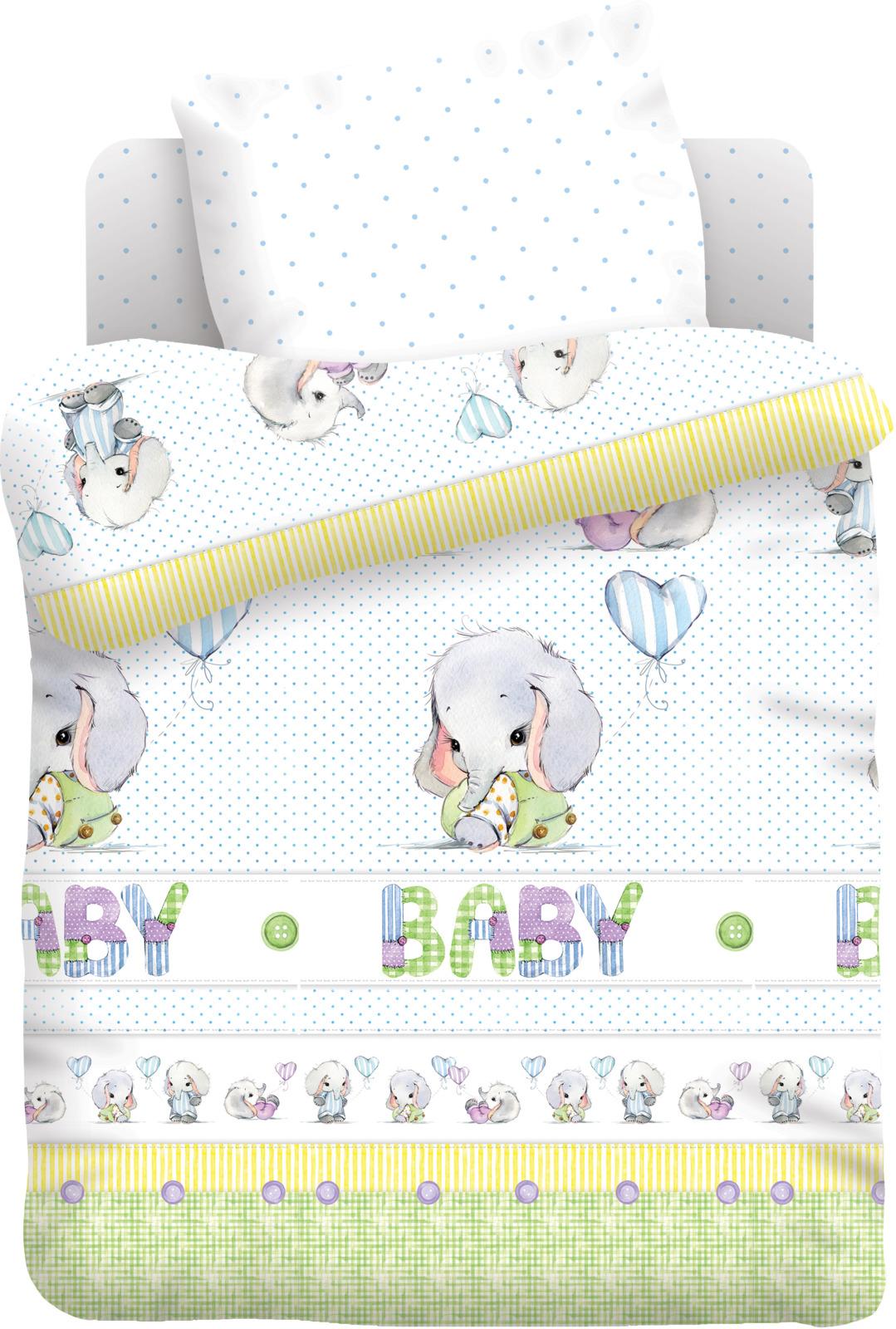 Комплект детского белья Непоседа Слонята, 512022, в кроватку, наволочки 40х60 цена