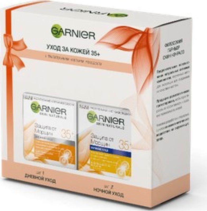 Подарочный набор Garnier Антивозрастной уход Защита от морщин 35+ дневной крем для лица 50 мл + ночной крем для лица 50 мл garnier крем ночной клетки молодости защита от морщин 35 50 мл