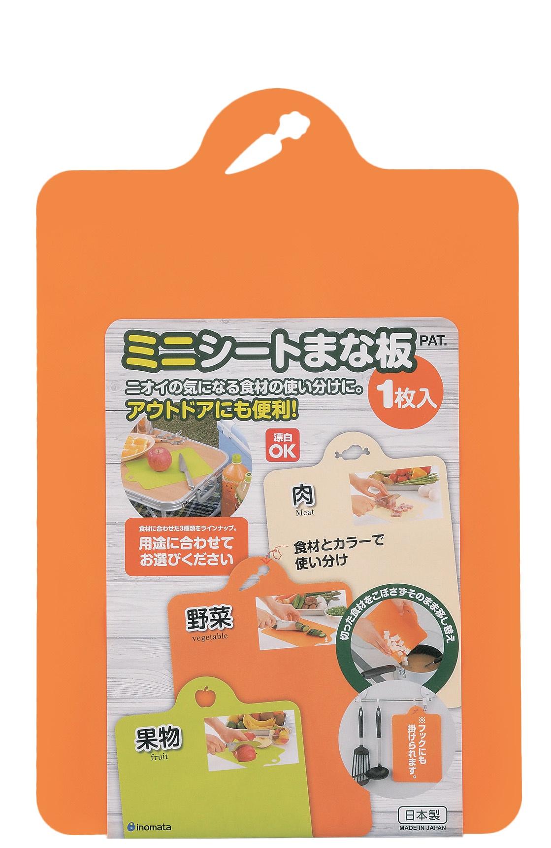 Доска разделочная гибкая INOMATA, 0058, оранжевый, 25*38 см