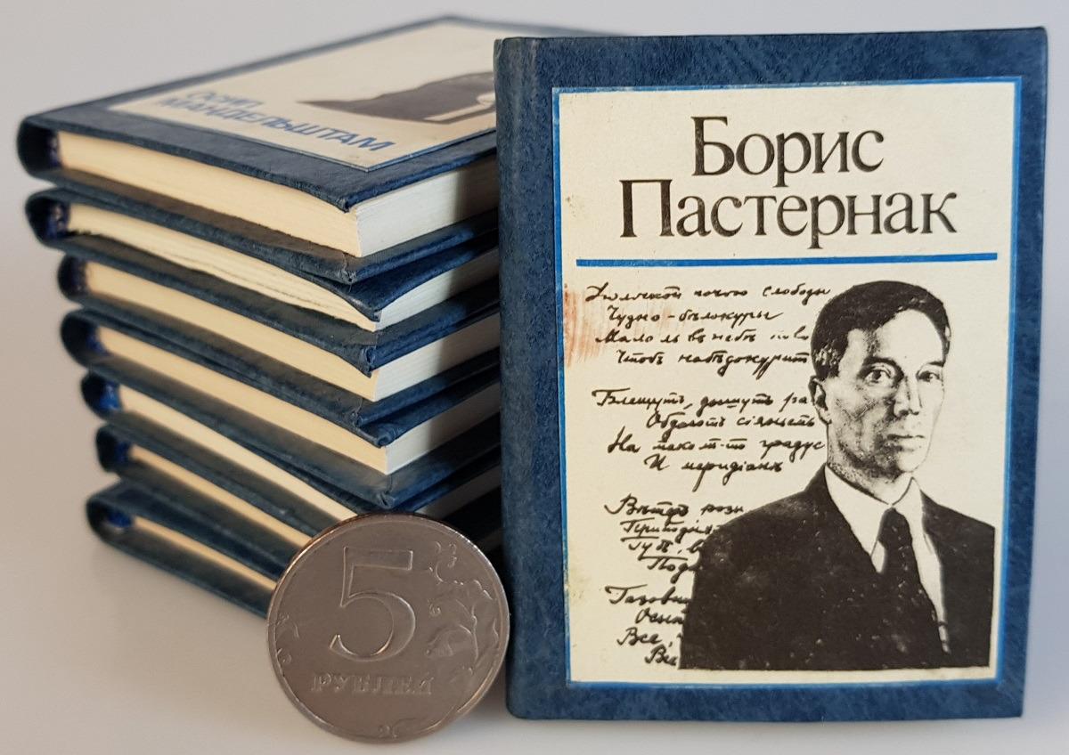 Библиотечка журнала Полиграфия (комплект из 8 книг) елена максина любить и петь стихи песни поэмы сценарии