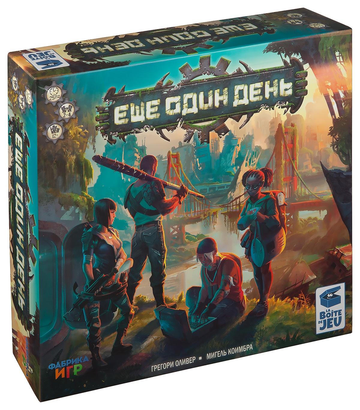 Настольная игра Фабрика Игр Ещё один день, 17016f17016fЕщё один день - глубокая стратегия для 2-4 игроков о выживании в мире, пережившем ядерный апокалипсис.