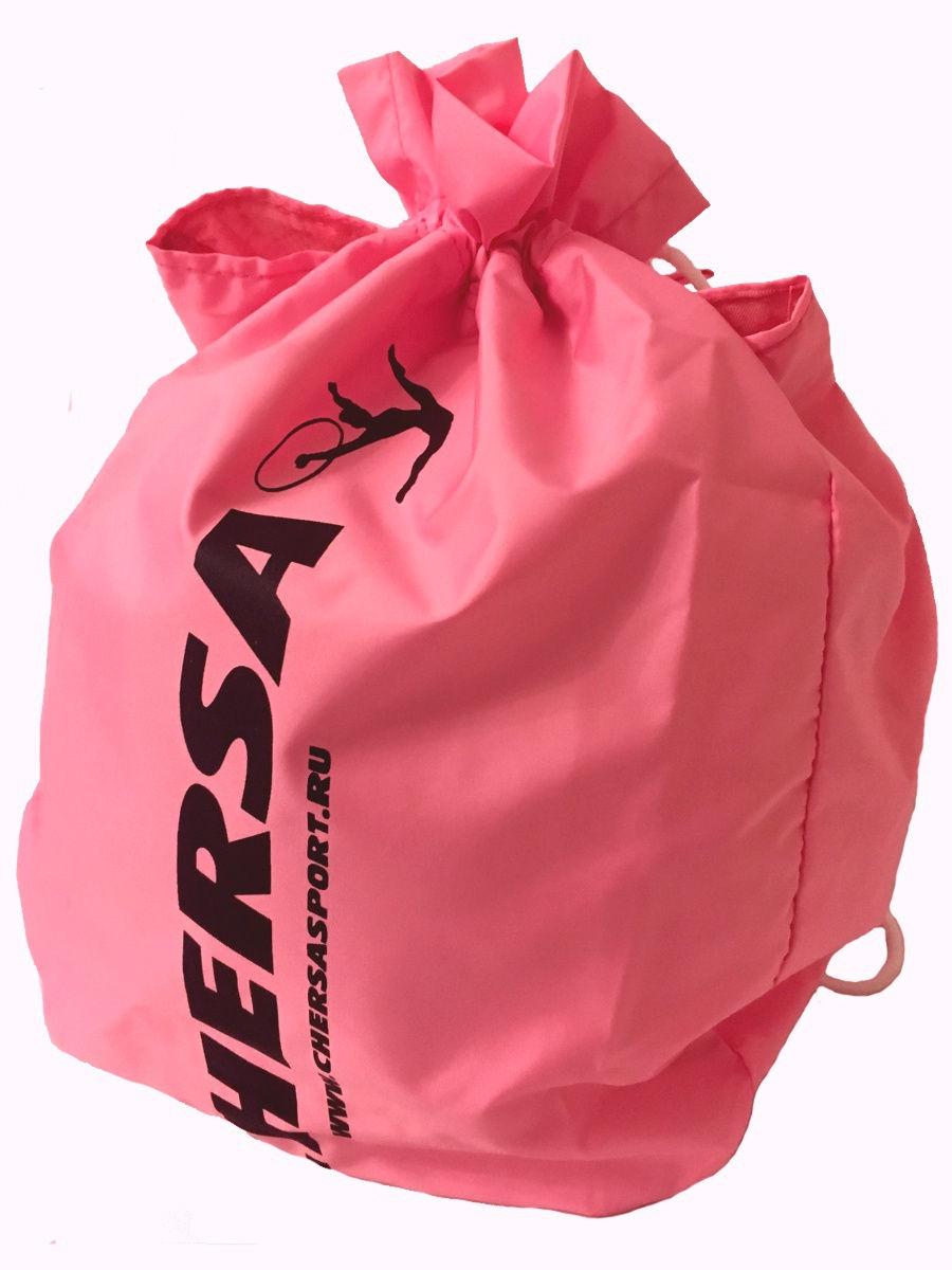 Чехол для гимнастического мяча Chersa Чехол-мяч, розовый цена