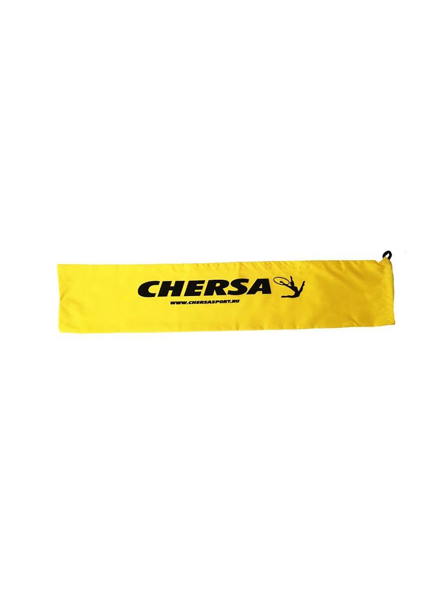 Чехол для гимнастических булав Chersa Чехол-булавы, желтый