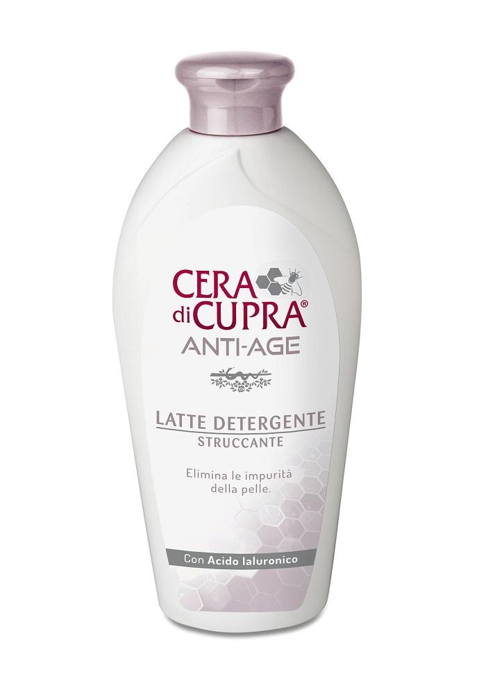 Очищающее молочко Cera di Cupra, для снятия макияжа, с гиалуроновой кислотой, 200 ml Cera di Cupra