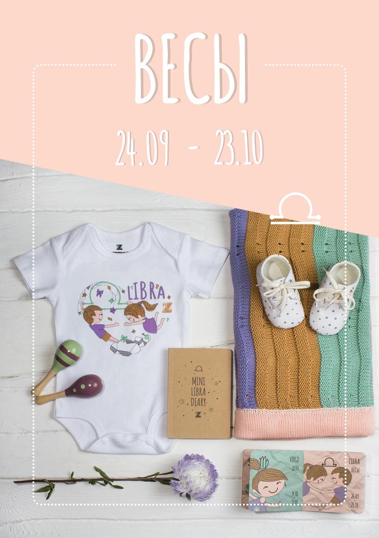 Комплект одежды Mini Zodiac цены онлайн