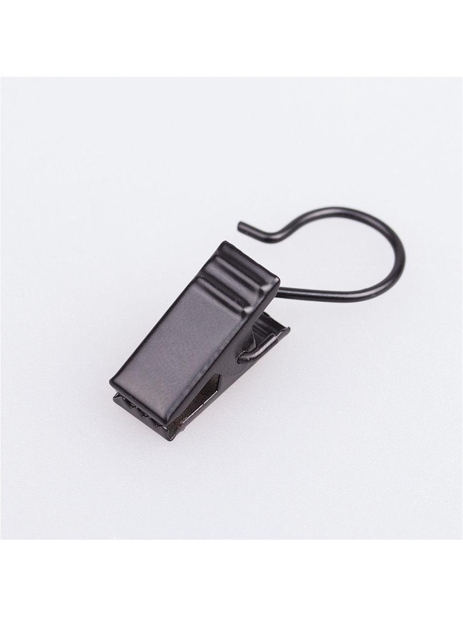 Крючок с зажимом для штор, черный, 24 шт