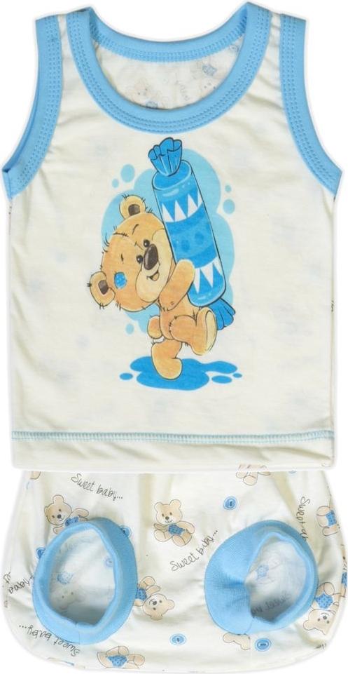 Комплект одежды BabyGlory Пуговка недорго, оригинальная цена