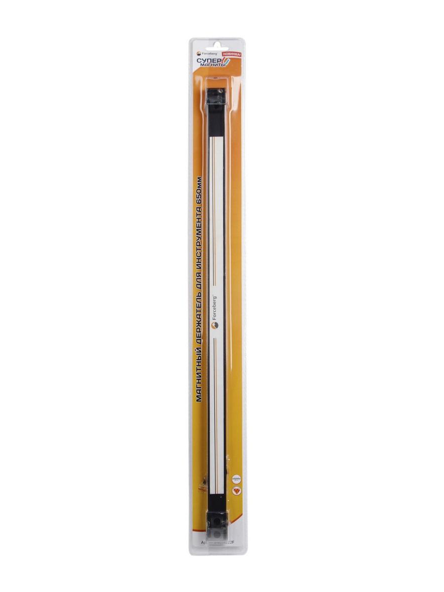 Магнитный держатель Forceberg для инструмента, 650мм цены